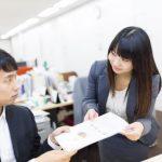 「ご査収ください」の意味や使い方は?目上の人や上司に使う場合の例文は?