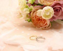 結婚式で使う言葉