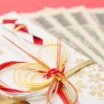結婚式のご祝儀|袱紗(ふくさ)の色や包み方・渡し方を教えて?