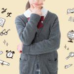 「異議・異義・意義・威儀」の違いと使い分けは?意味と例文も調査!